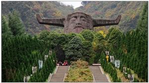 神 农 架 --- 神 农 祭 坛 !