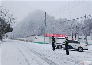 2019年1月30日道路信息播报   山阳辖区冰雪天气路况信息播报