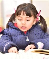 寒假国学班学习中的孩子们