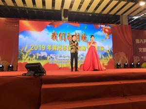 """2019年全市优秀""""村晚""""节目汇演在姑塘村举行"""