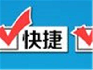 """2019铜仁市""""互联网+就业""""网络招聘会"""