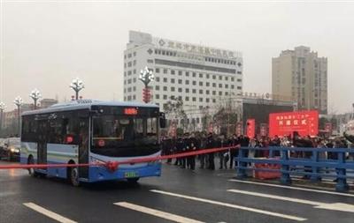 超级震撼!南溪仙源长江大桥通车,万人同上新桥,公交开通至江南(视频)