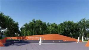 投资1.3亿元!潢川这个公园正式开园,以后又多了一个好去处...