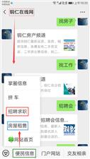 铜仁碧江公园道一号小区突发火灾