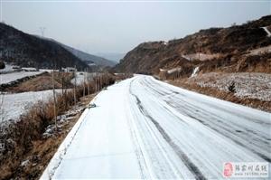 冬天的闫家大山里好神秘你去过吗?