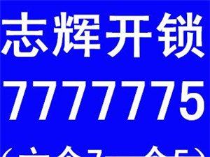 �R朐哪里有修汽��c火�i�Q不�拥�7777775(六��7一��5)