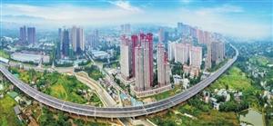 寄语城市腾飞;建言美好生活品质城建设