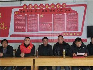 威尼斯人线上平台县爱心公益志愿者协会新春慰问贫困户