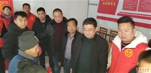 临泉县爱心公益志愿者协会新春慰问贫困户