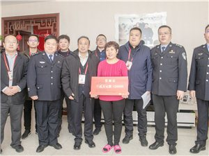 中华爱心基金会英烈助困(山西)工作委员会赴晋中慰问英模困难民警家庭