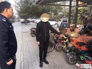 福彩3d胆码预测发生一起盗窃案,嫌疑人仅13岁!
