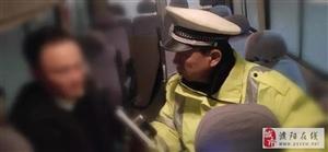 真任性!福彩3d胆码预测一男子醉驾,被查处三次!