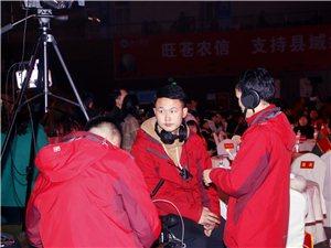 2019年旺苍春节联欢晚会