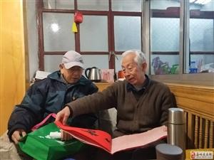 新华社区第三党支部支委成员走访看望困难党员