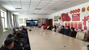 新华社区组织党员观看《改革开放 关键一招》