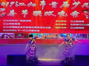 2019江山首�蒙�捍汗���g晚���目――《西域伙伴》