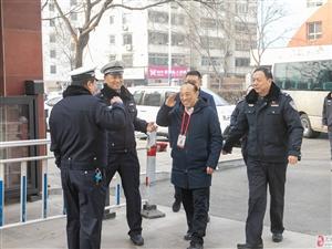 中华爱心基金会英烈助困(山西)工作委员会赴阳泉慰问英模困难民警家庭