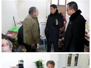 大荔法院春�前夕���莩��,44名老�被拘�骶辛�!