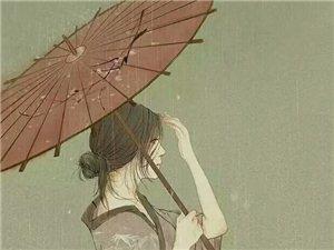 【有邰书院】又见丁香姑娘――冯胜利