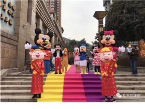 迪士尼乐园开园啦!盐亭御景江山中庭开放盛典暨迪士尼乐园游园汇!