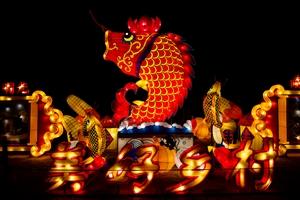 春  节  快  乐