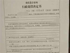 福彩3d胆码预测公安对这家网吧开出首例万元大罚单!