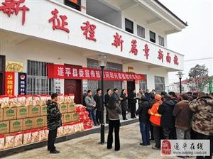 金沙平台网址县委常委、宣传部长马莉慰问贫困户