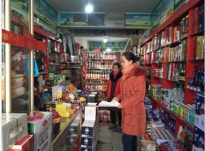 建设社区开展食品安全检查活动