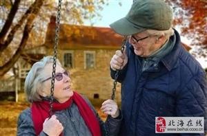怎样才能不让养老是比得个绝症到医院让你倾家荡产还要恐怖的一件事?