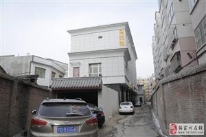 张家川最高大上马元泡馍开业,吃客们馋得流口水