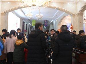 东方国际商业新城感恩答谢新老业主,赠米油新年大礼包...