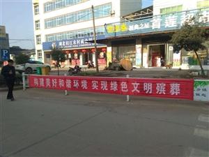 枝江市民政局开展春节文明祭祀宣传巡逻活动