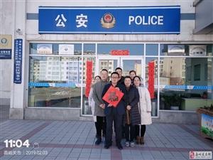 """朝晖社区开展春节期间""""扫黑除恶""""宣传活动"""