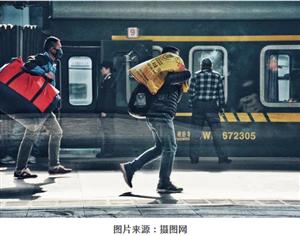 2019年春节空城排行公布 这些城市跻身前十