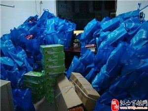 滴水公益志愿者大年初一为环卫工人送温暖、送祝福!