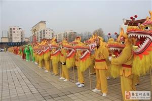 激荡人心的轩辕广场,舞龙舞狮欢乐过大年