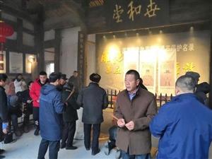 苏庄镇新时代文明祭祖仪式贺新春