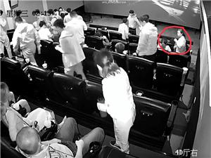 2月6日凌晨2点在夏日广场6楼电影院4D动感厅2排4座遗失一部苹果手机