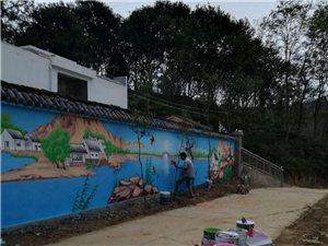 罗山幼儿园墙体彩绘