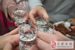 春节饮酒要注意,这四种情况要坐牢!