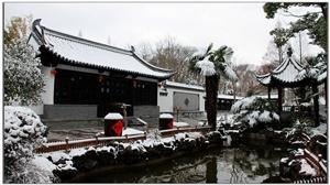 初四、雪、琅琊山 !