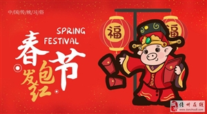 免费送|新年观影券等你抽,恒大嘉凯影城新春送好礼!