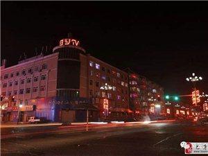 【巴彦网】最美巴彦城-2019年2月4日夜拍摄于巴彦城