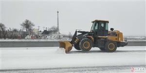 公路客运扫雪除冰