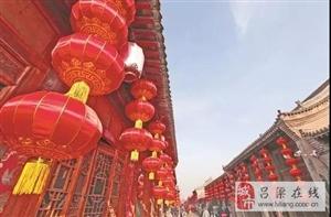 春节假期接近尾声,节日氛围持续火热