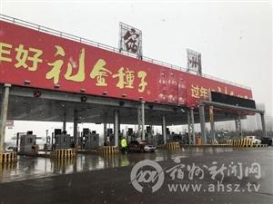 春节长假即将结束宿城迎来返程高峰期