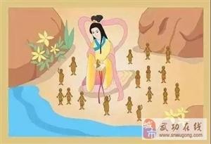 大年初七:人日节