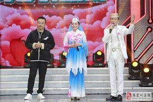 张家川花儿唱进了湖南卫视《天天向上》