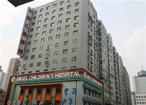 山西现代儿童专科医院专治发育迟缓_太原天使儿童医院