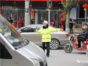 【节日的坚守】交警:全员上岗为市民出行保驾护航